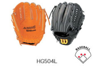 ★ hard ★ Wilson [A2000J clerks series) ★ second base and shortstop for ★ HG504L ★