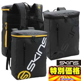40%OFF スキンズ スクエア バックパック SRY7700 2色展開