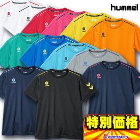 ヒュンメル 一般 半袖シャツ HAY2100 14色展開