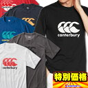 カンタベリー メンズフレックスクールTシャツ ラグビーTシャツ RA38400【SP0901】