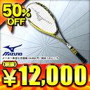 【送料無料】 50%OFF ミズノ(MIZUNO) ソフトテニスラケット ジスト T ゼロ Xyst T ZERO 63JTN50245【SP0901】