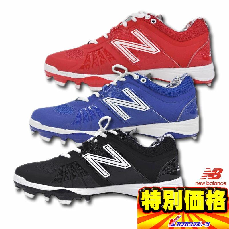 40%OFF ニューバランス Newbalance 野球用スタッドスパイク ブルー レッド ブラック P革取り付け不可 L2000AB2 L2000AR2 L2000SB2 3色展開