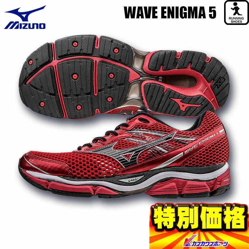 40%OFF 【送料無料】 ミズノ MIZUNO メンズ ランニングシューズ ウエーブエニグマ5 WAVE ENIGMA 5 J1GC1502シリーズ