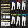 Descente sideline processed uniforms practice wear pants I'm sure you'll find your style variation five 4-color