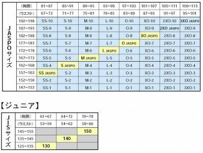 48%OFF2016年モデルミズノMIZUNOクロスティックスウェット上下セットスウェットシャツ&パンツ上:32JC6161□□下:32MD6160□□3色展開