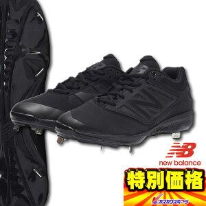 ニューバランス 野球スパイク 樹脂底金具埋め込み式 ブラック L4040AK3 P革・縫いP加工不可【SP0901】