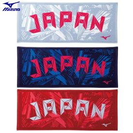 ミズノ 今治製タオル フェイスタオル JAPANロゴ 箱入り 32JY0505