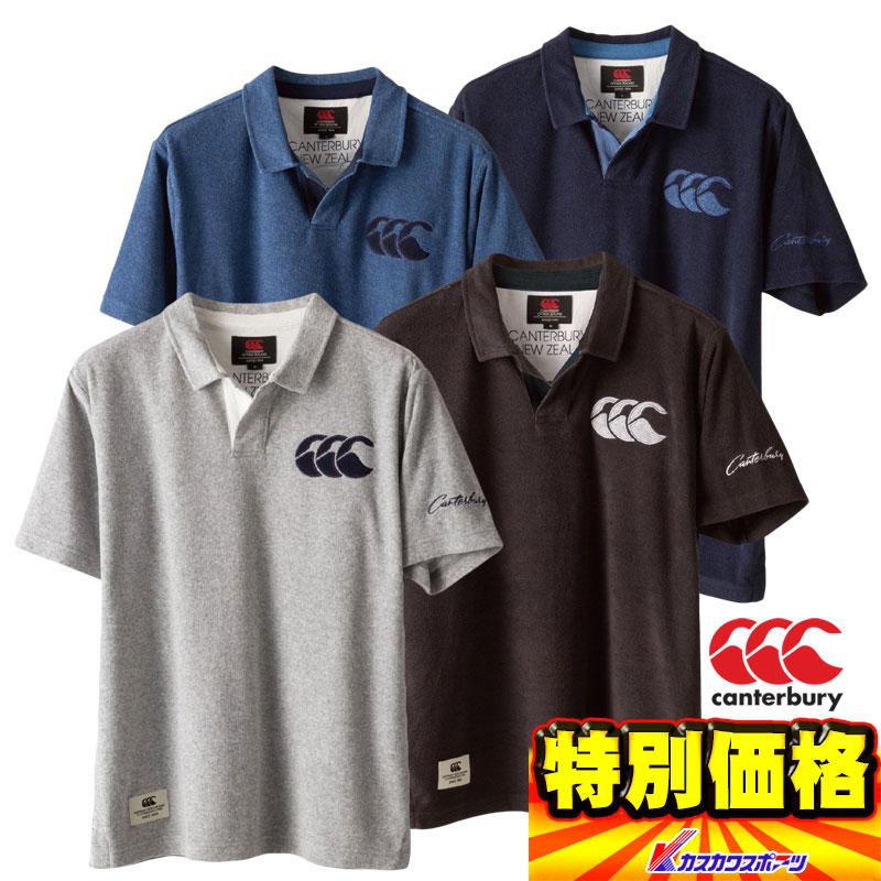 カンタベリー canterbury 半袖シャツ ショートスリーブパイルシャツ RA37107 4色展開【SP0901】