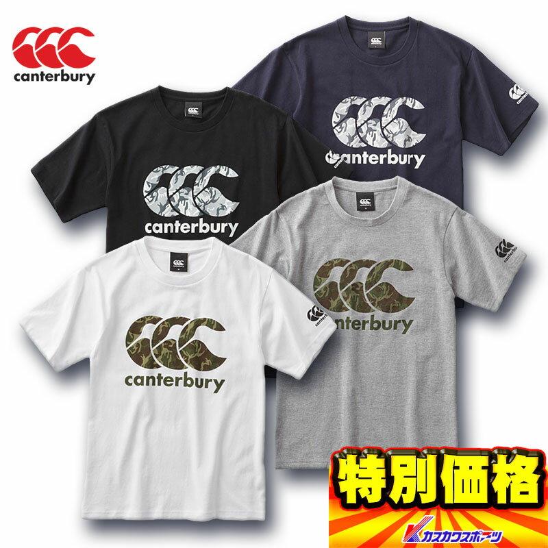 カンタベリー 半袖 Tシャツ RA38407 全4色