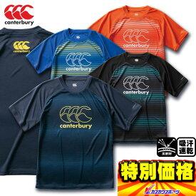 2020年モデル カンタベリー ラグビーウェア トレーニングティ Tシャツ メンズ RG30007
