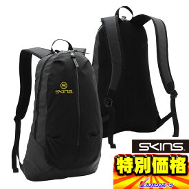 40%OFF スキンズ バックパック SRY7707 BKGD