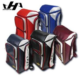 限定モデル ハタケヤマ ベースボールバックパック HKR-2PK 3色展開