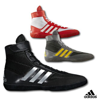 Adidas Adidas wrestling shoes combat speed 5 COMBAT SPEED 5 BA8006 BA8007 BA8008 three colors development