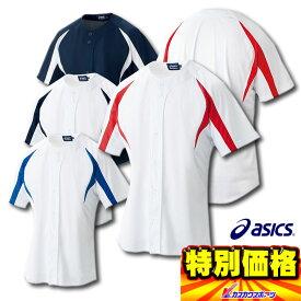 アシックス 一般 ベースボール ゲーム シャツ 半袖 四色展開 BAK008【SP0901】