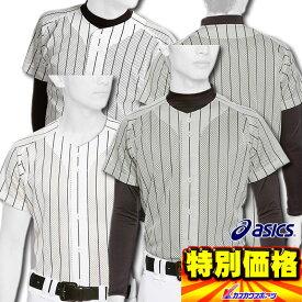 アシックス 一般 野球 スクール ゲームシャツ 三色展開 BAS008