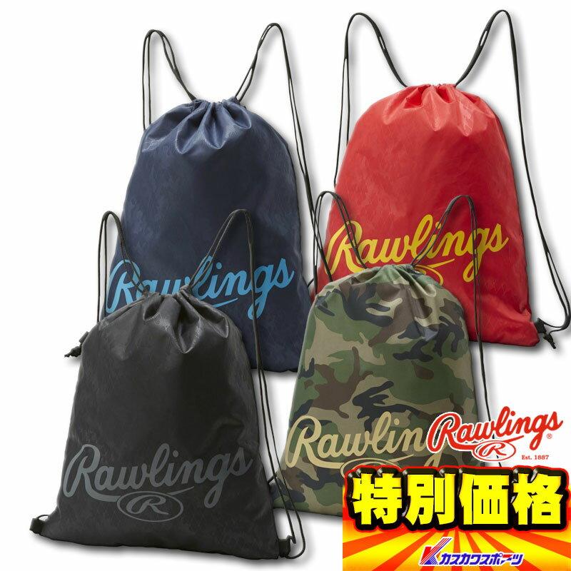 ローリングス マルチバッグ BBP7S18A 全4色