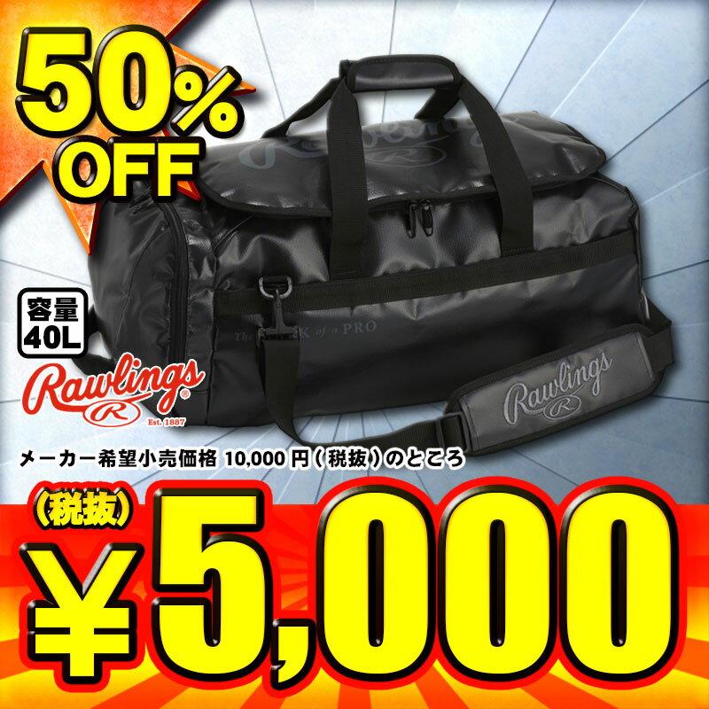 ローリングス 3WAYバッグ 40L ブラック EBA4S08【SP0901】