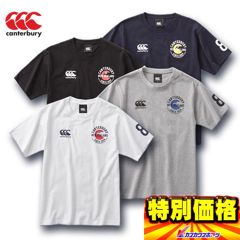 カンタベリー 半袖 Tシャツ RA38408 全4色