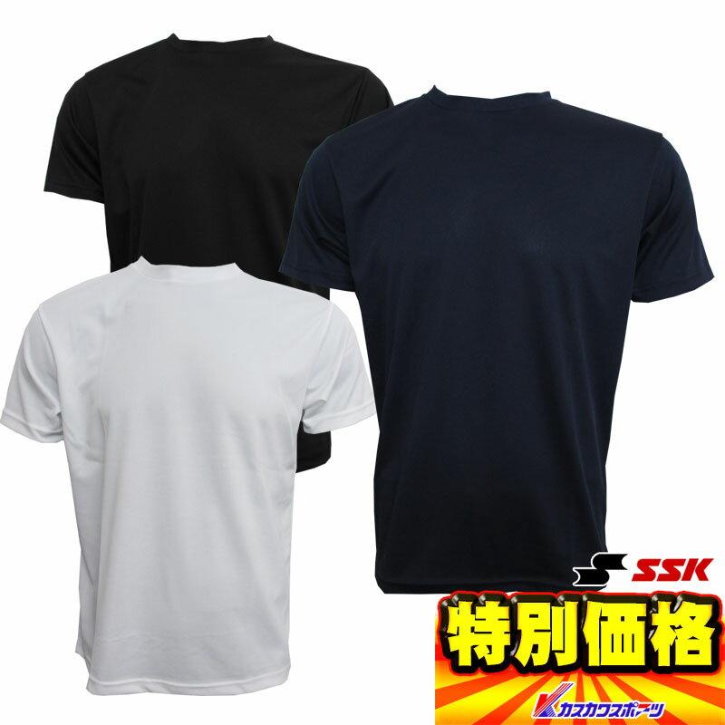 SSK 吸汗速乾機能Tシャツ半袖 何枚あっても便利! 流行のローネック半袖アンダーシャツにも!SXA928T 3色展開