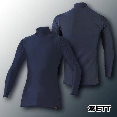 36%OFFカタログ外限定品ZETTピタアンダーシャツハイネック・長袖フィットアンダーシャツBO908X9色展開学生野球対応
