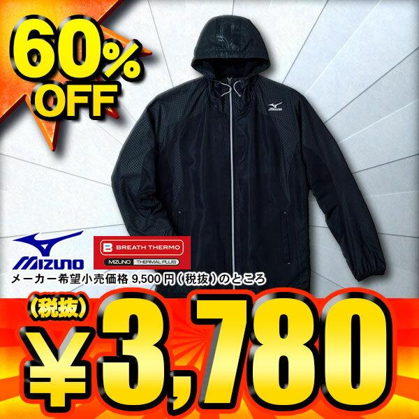 60%OFF ミズノ MIZUNO ブレスサーモ トレーニングウォーマーシャツ 32JE453209【SP0901】