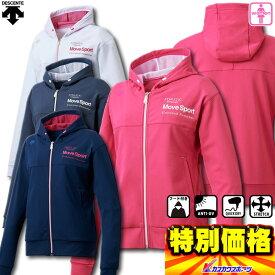 デサント レディース サンスクリーン トレーニングジャケット DMWLJF10 4色展開【SP0901】