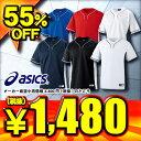 55%OFF アシックス ASICS 野球用ベースボール プラクティスシャツ BAD011 6色展開【SP0901】
