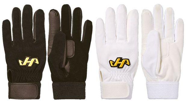 2017年モデル ハタケヤマ 捕手用守備手袋 左手用のみ BGM-70PRO ブラックorホワイト
