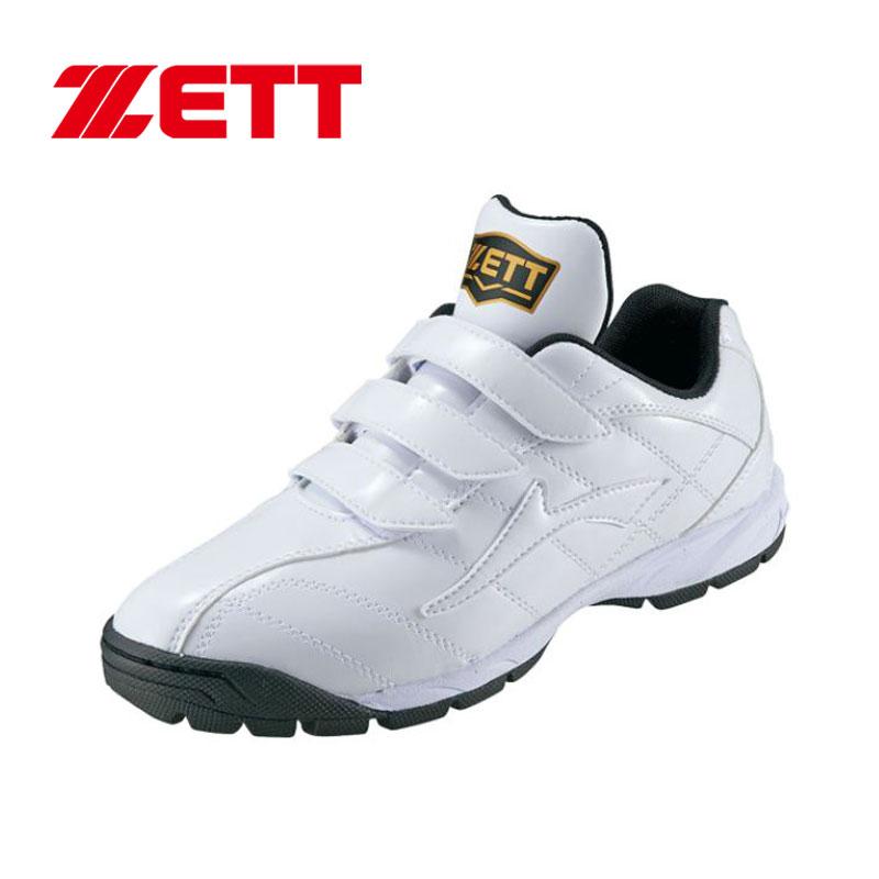 2017年展示会限定 ゼット ZETT 野球用トレーニングシューズ ラフィエット ホワイト ワイド設計 BSR8017G-1111