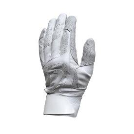 ナイキ 高校野球対応 一般両手用バッティング手袋 MVP エリートブカツ GB0391 (111)ホワイト【SP0901】