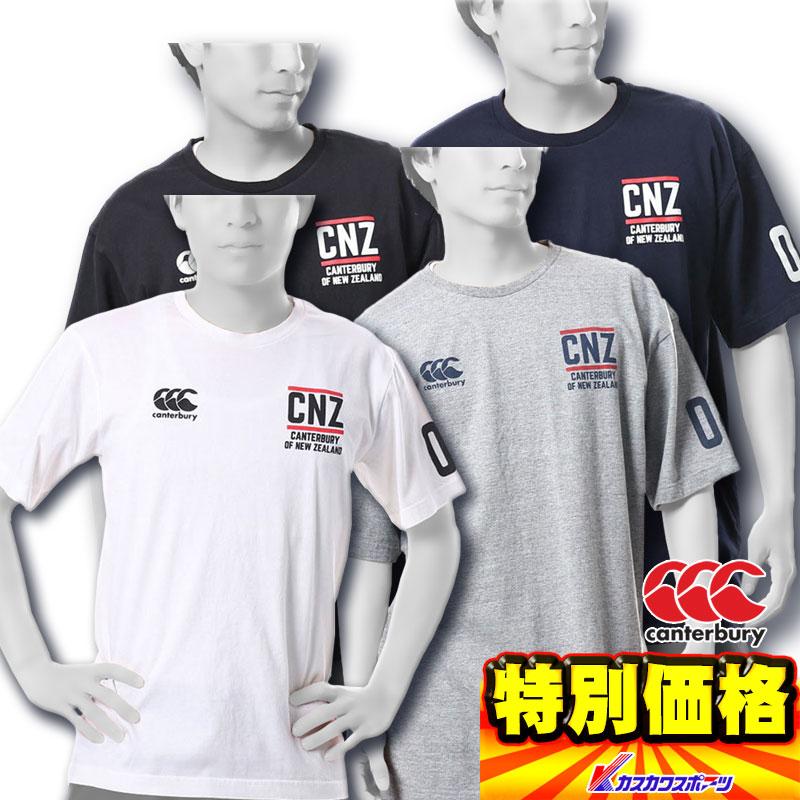 カンタベリー canterbury メンズ半袖Tシャツ RA37411 4色展開【SP0901】