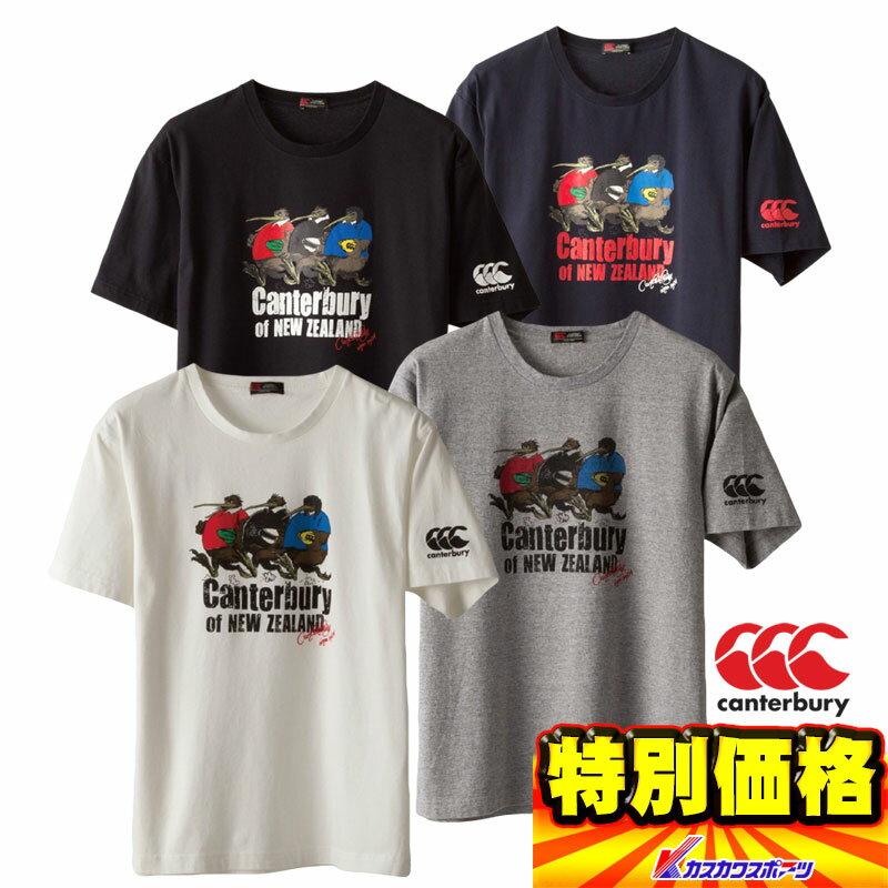 カンタベリー canterbury メンズ半袖Tシャツ RA37412 4色展開【SP0901】