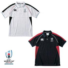 カンタベリー RWC2019 ラグビーワールドカップ2019(TM) カンタベリー公式ライセンス商品 メンズウィンガーポロシャツ VWD39112