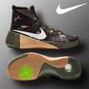 50%OFF ナイキ Nike バスケットボールシューズ ハイパーダンク2015プレミアムEP 749570-313