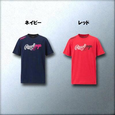 2016年モデルローリングスロゴTシャツASS6S156色展開