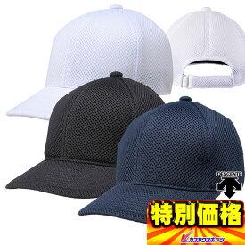 デサント エアーフィットキャップ 帽子 3色展開 C715 【SP0901】