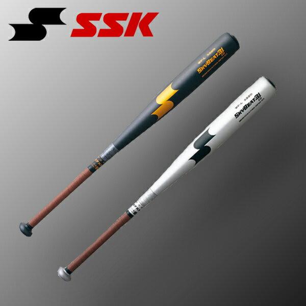 【送料無料】 2018年モデル エスエスケイ SSK 硬式金属バット スカイビート31K WF-L SBK3115 2色展開