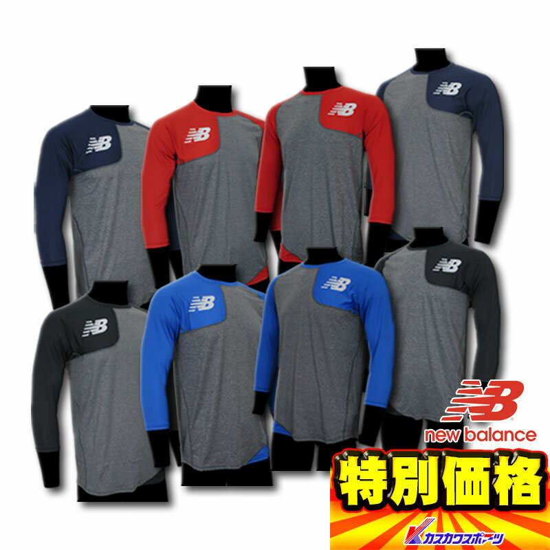 45%OFF 右利き用と左利き用の2種類あり ニューバランス Newbalance 野球用7分袖アンダーシャツ TMMT315シリーズ 4色展開