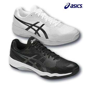 2017 model ASICS Asics volleyball shoes valley elite FF VOLLEY ELITE FF TVR715 three colors development