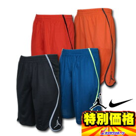 ナイキ NIKE メンズバスケットボールショートパンツ ハーフパンツ ジョーダン フライト ビクトリー 800916 4色展開 【SP0901】