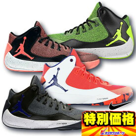 50%OFF ナイキ バスケットボールシューズ JORDAN ジョーダンライジングハイ2 844065 4色展開【SP0901】