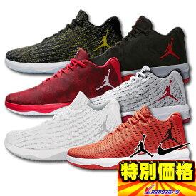 40%OFF ナイキ Nike バスケットボールシューズ JORDAN ジョーダンB FLY 881444 7色展開