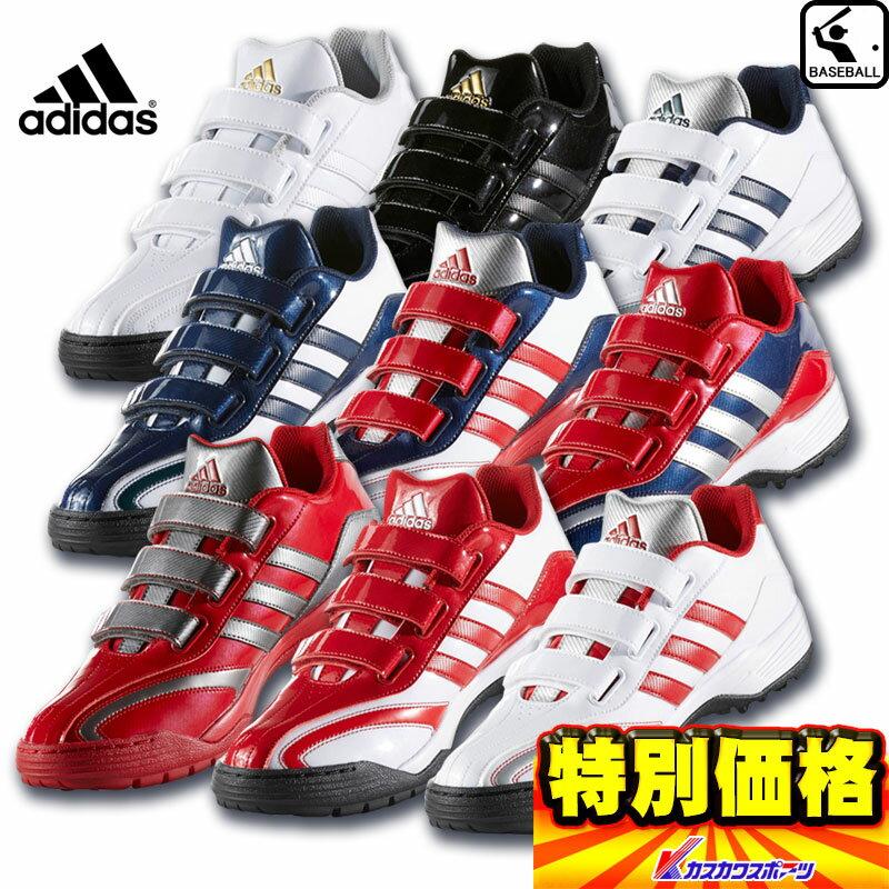 40%OFF 2017年秋冬モデル アディダス Adidas トレーニングシューズ アディピュアTR 9色展開【SP0901】