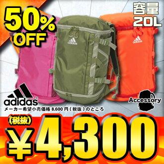 50%OFF 아디다스 Adidas OPS 백 팩 20 L BIP78 3색전개