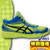 45%OFF ASICS Asics volleyball shoes valley elite FF MT VOLLEY ELITE FF MT TVR714 7743