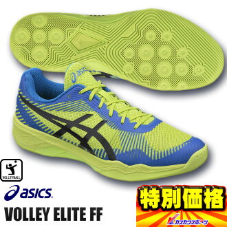 45%OFF ASICS Asics volleyball shoes valley elite FF VOLLEY ELITE FF TVR715 7743) E green X D blue