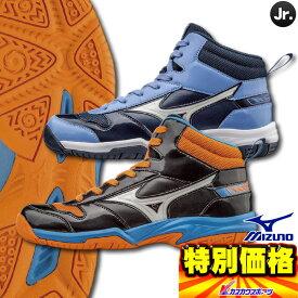 ミズノ MIZUNO ジュニア用バスケットボールシューズ ルーキーBB4 W1GC1770□□ 2色展開