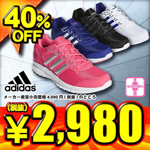 アディダス Adidas ランニングシューズ デュラモライトW ウィメンズ DURAMOLITE-W 4色展開