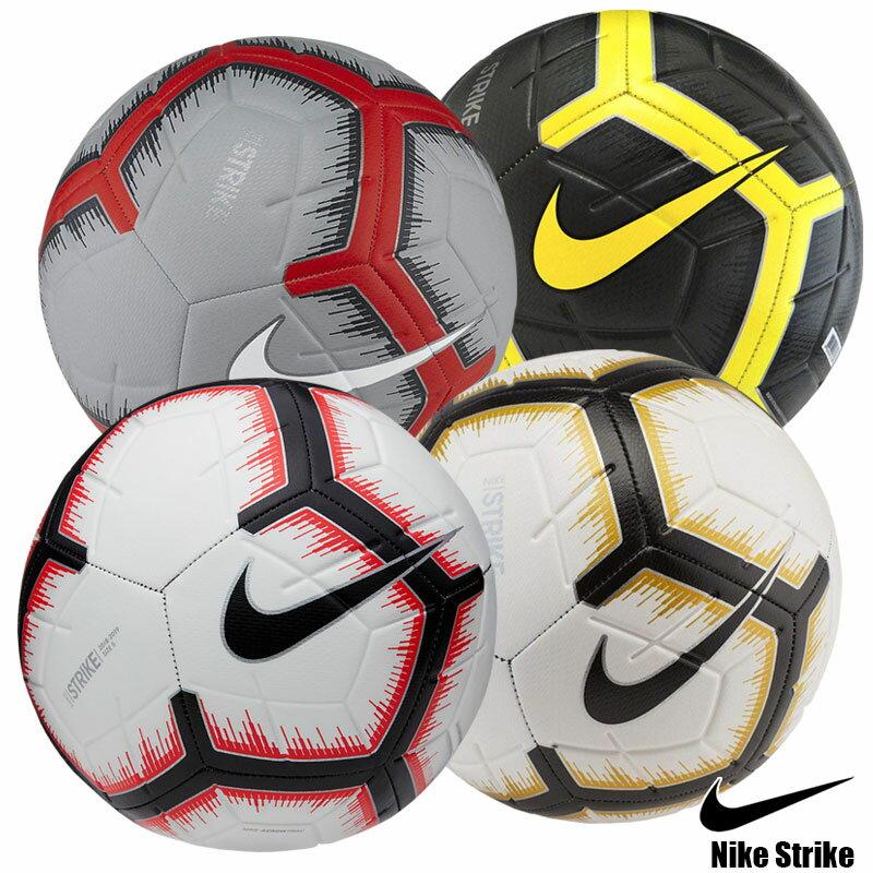2019年モデル NIKE ナイキ サッカーボール ストライク 4号・5号 SC3310