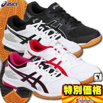 ASICS Asics volleyball shoes gel rocket 8 GEL-ROCKET8 TVR719 four-colored development